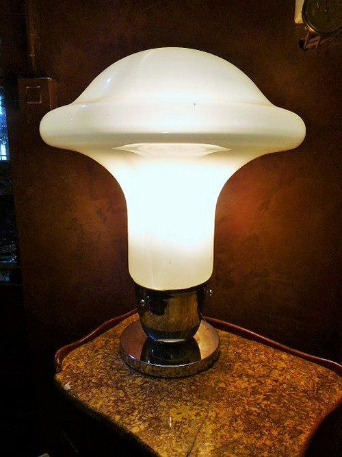 lampe a poser vintage en verre fume 1960. Black Bedroom Furniture Sets. Home Design Ideas